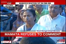 Watch: Mamata refuses to comment on Tapas Pal, says party spokesperson will comment