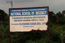 Odisha's 'National School of Decency', TITS, TATTI: These 10 Indian institutes have the most unbelievably quirky names