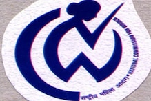 Government considers proposal to give power to arrest to NCW