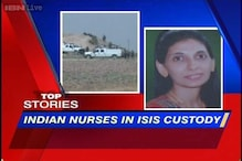 News 360: ISIS shifts Indian nurses to different location in Iraq