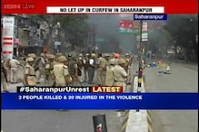 UP: Violence claims 3 lives in Saharanpur, situation remains tense