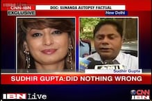 AIIMS doctor sticks to his report on Sunanda Pushkar, says not afraid of any action