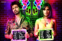 'Tamanchey' first look: Richa Chadda and Nikhil Dwivedi  star in this cute yet twisted love story