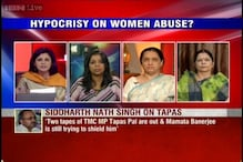 Does TMC have double standards when it comes to matters of women abuse?