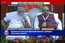 Live: Rajnath Singh hands over BJP President post to Amit Shah