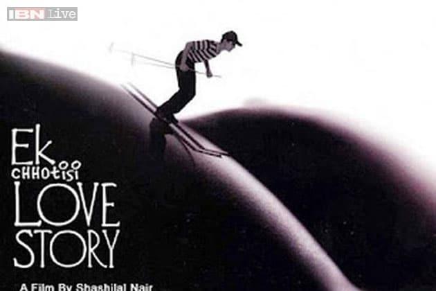 Ek choti si love story का hero आज क्या कर रहा है.