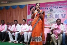 TRS MP Kavitha says Hyderabad, Kashmir forcibly merged into India, faces sedition charge