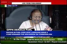 Rahul enters well of the House, seeks debate on Communal Violence Bill, says Speaker is partial