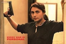 The term 'women-centric' is a bit strange; do we call a normal film 'male-centric' asks Rani Mukerjee