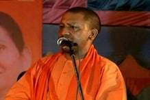 FIR lodged against Yogi Adityanath for poll code violation