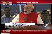 Mangalyaan's entry into Mars orbit: As it happened