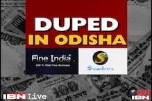 Two high profile arrests in Odisha chit fund scam