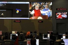 'What is red, is a planet and is the focus of my orbit': Mangalyaan's success recorded in 10 tweets by ISRO