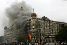26/11 Mumbai attacks case: First hearing under new judge held in Pakistan