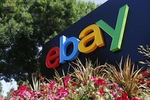 EBay brands itself as a place to 'shop the world'