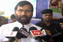 Ram Vilas Paswan meets FM Jaitley; wants import duty on edible oils to be hiked
