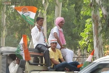 Congress's Savitri Jindal leads the race in Hisar, BJP and HJC play catch-up