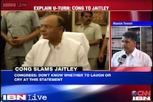 Congress questions Arun Jaitley's comment advising CAG to not indulge in sensationalism