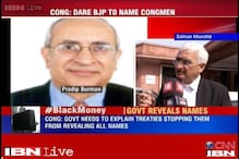 Black money: Would be wrong if Modi government does cherry picking, says Khurshid