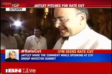Rate cut by RBI will give a good fillip to the economy: Arun Jaitley