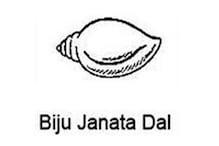 BJD suspends MP Ramchandra Hansda arrested in Odisha chit fund scam