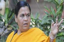 Water Resource Minister Uma Bharti defends expenditure on Ganga meet