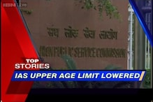 News 360: Centre lowers upper age limit for attempting the civil services exam