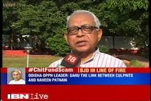 Odisha chit fund scam: CBI should probe Patnaik's role, says LoP, state Assembly