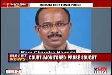 It's not setback for BJD: Odisha CM on chitfund scam arrest