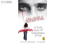 Written with rare honesty, 'Tamanna' deals with a complex subject