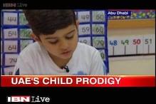 Watch: 6-year-old Rashid's aim to be F1 driver