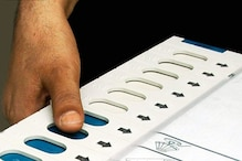 Jharkhand elections: NOTA performs better than parties of Koda and Ekka