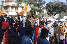 Jharkhand elections result: Reaction on social media