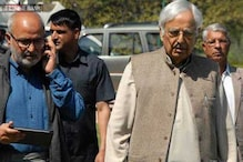 J&K elections: With no clear mandate, PDP find itself in 'difficult' position