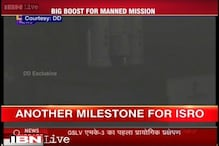 Watch: ISRO tests its heaviest space launch vehicle GSLV Mark-III