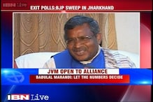 Jharkhand Assembly election: JVM open to alliance, says Babulal Marandi
