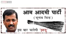 Delhi elections: Aam Aadmi Party names candidates for all 70 assembly seats
