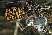 'Bajirao Mastani' to 'Bombay Velvet': Watch out for epic costume dramas in 2015