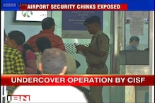 Serious security lapses detected at Mumbai airport by CISF