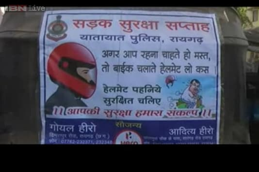Traffic Police's jibe at Gadkari, poster shows him on scooter with helmet flying off
