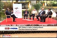 Will 'Make In India' initiative boost the manufacturing sector?