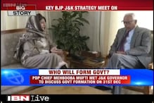 Key strategy meet of BJP leaders begins, members say party will be part of government formation in J&K