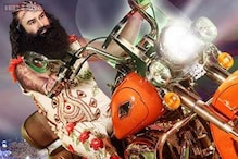 Colourful headgear, pink pants, leopard print shoes: Why Gurmeet Ram Rahim Singh is also the messenger of fashion