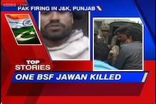 News 360: BSF jawan killed as Pakistan continues to violate the ceasefire