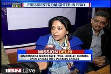Delhi poll: Want to make promises that we can keep, says Sharmistha Mukherjee