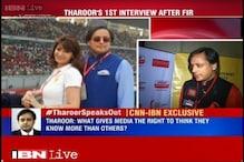 Sunanda death case: Shashi Tharoor slams media for being prosecutor, jury, judge