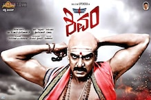 'Shivam' review: Upendra's secular speeches and Ragini Dwivedi's dancing skills will test your patience