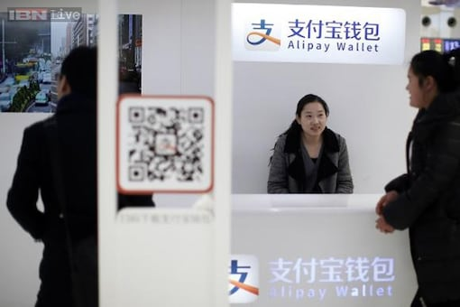 Alibaba's online payment firm Ant Financial looking at a domestic IPO in 2017: Report