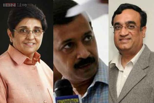 Delhi elections: Catch the fastest results, analysis and profiles on IBNLive
