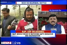 Delhi polls: People are watching AAP's behaviour and desperation, says GVL Narasimha Rao